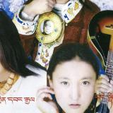 A cd from Trace Foundation's extensive Tibetan audio-visual holdings